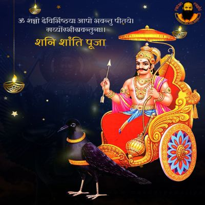 Shani Shanti Pooja
