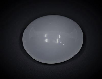 Original Moon Stone (Chandrakant Mani) -9.50 Carat Weight - Origin Sri Lanka