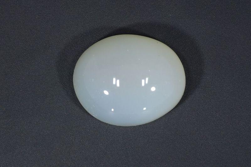 Moon Stone (Chandrakant Mani) - 7.90 Carat Weight - Origin Sri Lanka