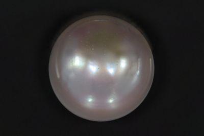 Natural Pearl Gemstone (South Sea) - 24.00 Carat Weight - Origin Australia