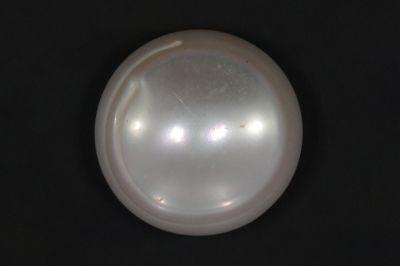 Natural Pearl ( South Sea )