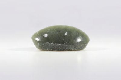 Natural Cats Eye Gemstone (Lehsunia)  -5.50 Carat Weight - Origin India