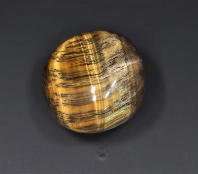 Natural Tiger Eye Gemstone - 56.00 Carat Weight - Origin India