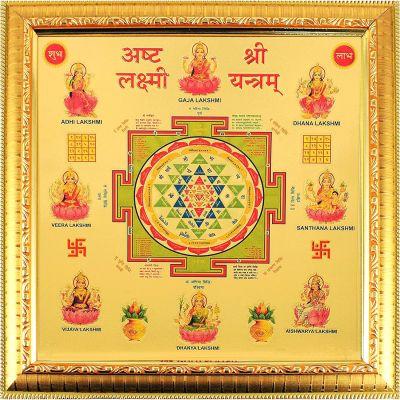 Shree Ashta Lakshmi Yantra