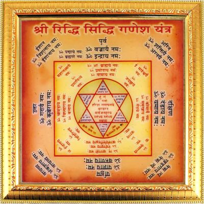 Shree Ridhhi Siddhi yantra