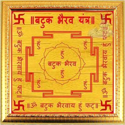 Batuk Bhairav Yantra