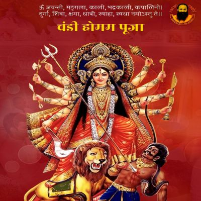 Chandi Homam Pooja