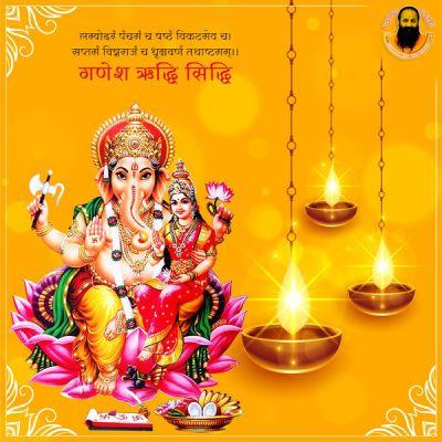 Ganapati Ridhi Sidhi Pooja