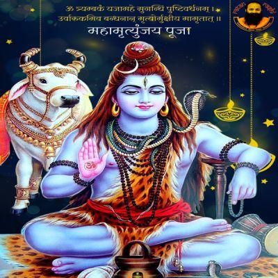 Maha Mrityunjaya Mantra Pooja