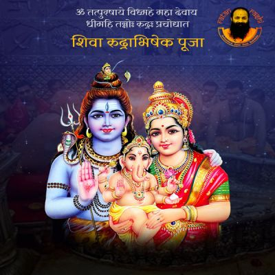 Shiva Rudrabhishek Pooja